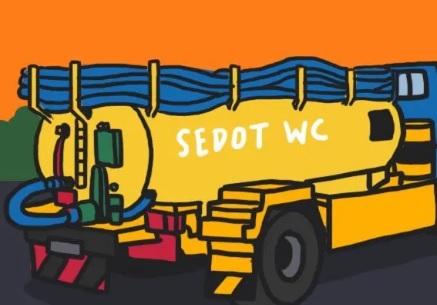 SEDOT WC : Jasa Sedot WC di Semarang 2021